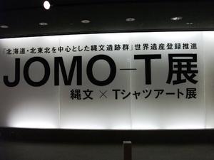 Jomot_a