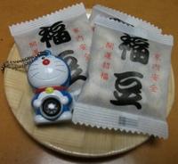 Setsubun_2011b