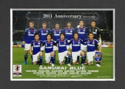 Samuraiblue