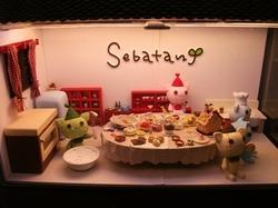 Sabatan1