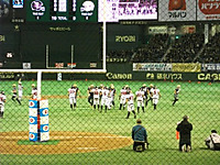 Japan_x_bowl4