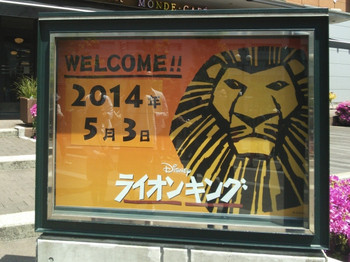 Lionking01