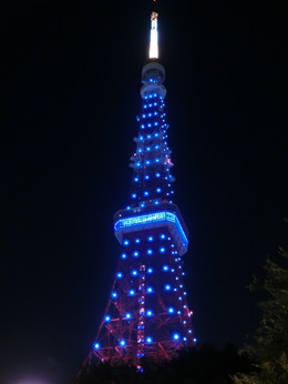 Tokyotouwer01