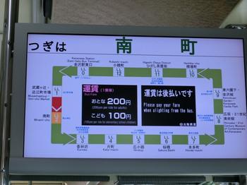 Kanazawa06