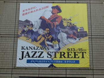 Jazzstreet01