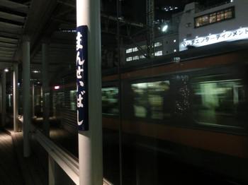Manseibashi02