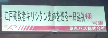 Edo_junrei00