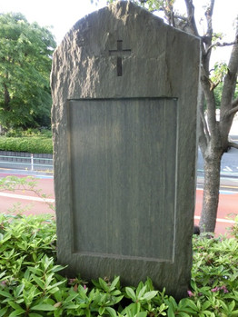 Edo_junrei13