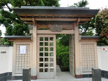 Shiki01
