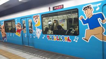 Train_brue