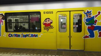 Train_yellow